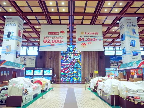 仙台駅ステンドグラス前の風景