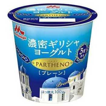 Large thumb low carbohydrate yogurt03
