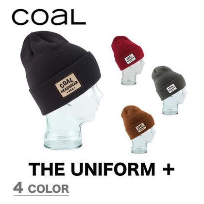 M keep aspect coaluniformplus 1