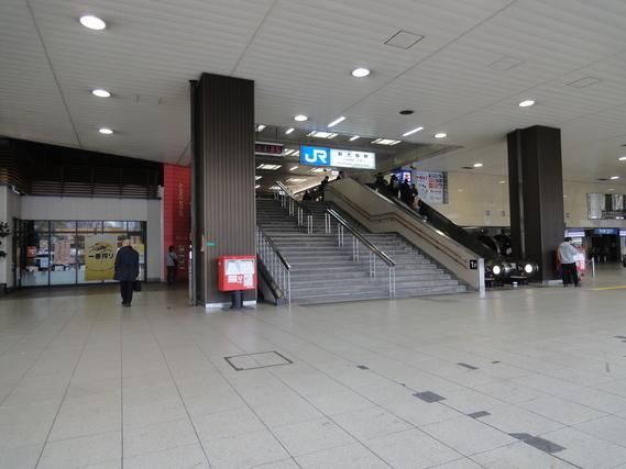新 大阪 駅 ダイソー
