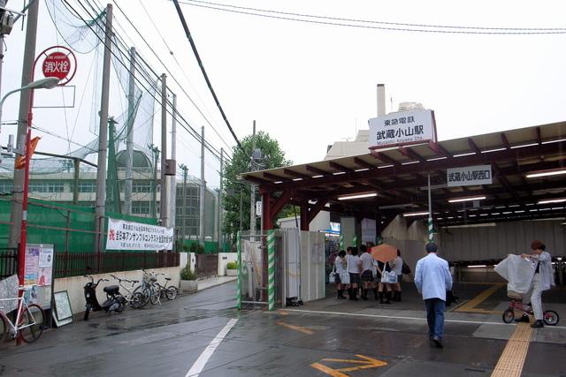 武蔵小山駅西口ができる前の場所