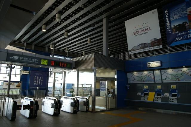 高速バスターミナルの風景