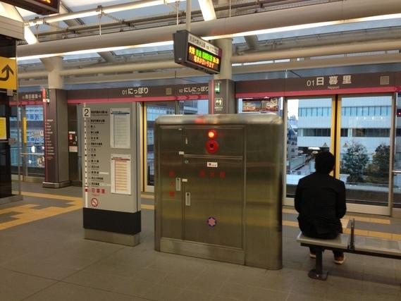 日暮里駅のホーム
