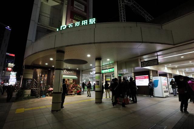 JR五反田駅正面入り口