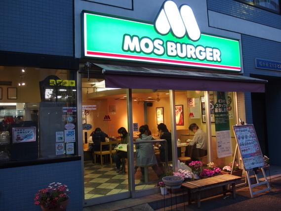 モスバーガーの店舗