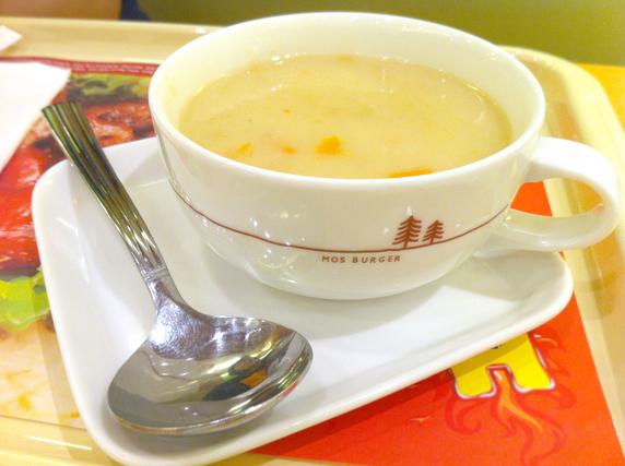 モスのスープ