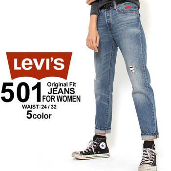 Large thumb levis 17804 01n