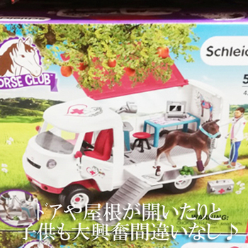 Large thumb schleich 1
