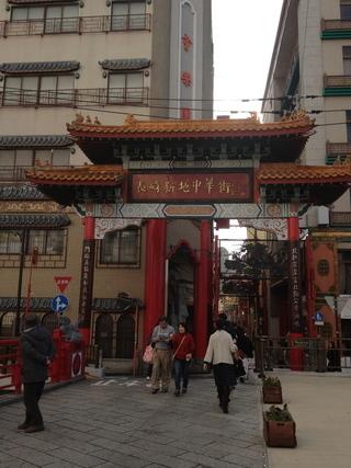 長崎新地中華街の入り口