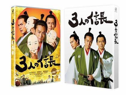 M keep aspect nobunaga