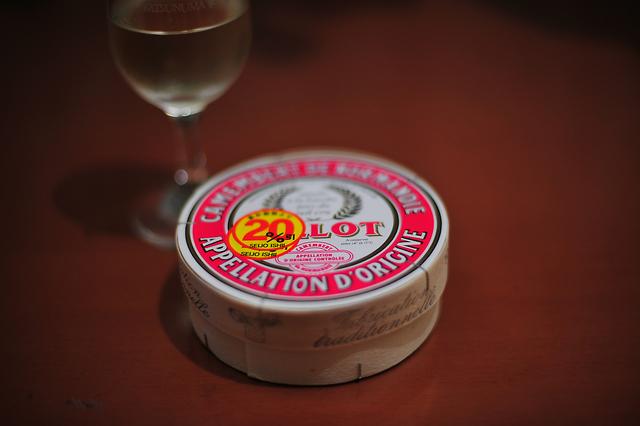 チーズを漬ける