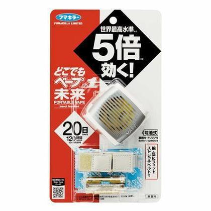 M keep aspect 61us azerol. sl1200