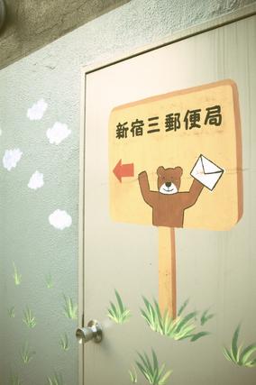 新宿三郵便局の目印