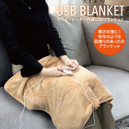 M keep aspect usb blanket s p 01
