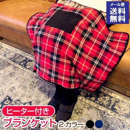 M keep aspect usb blanket  msm