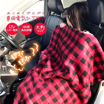 M keep aspect blanket1