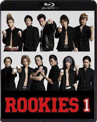 M keep aspect rookies