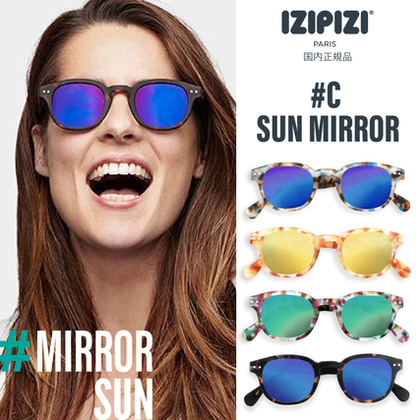 M keep aspect sunmirror c 01
