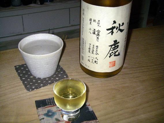 辛口の日本酒