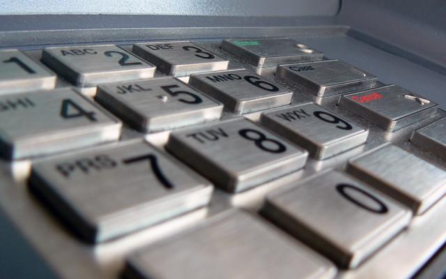 ATMの取り扱いボタン