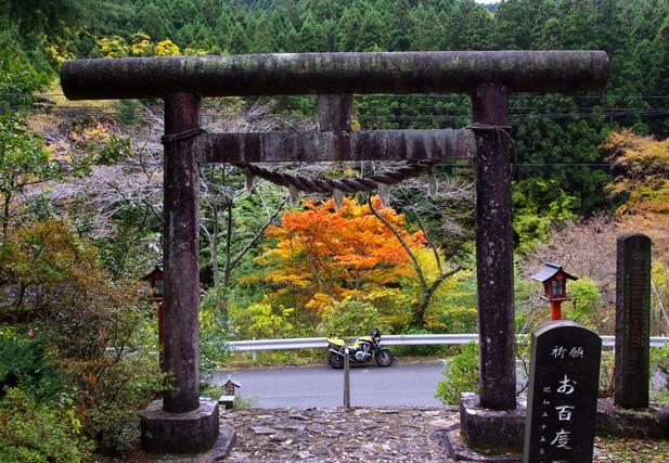 日光の神社