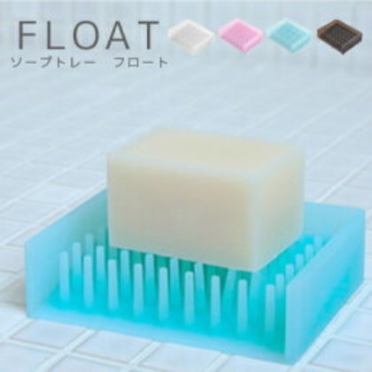 M keep aspect soaptray float01