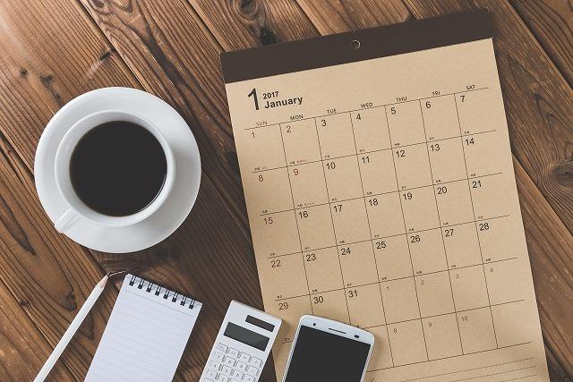 カレンダーとスマホ