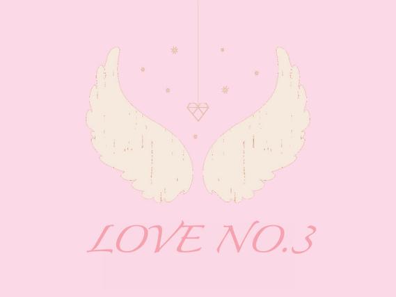 恋愛傾向3