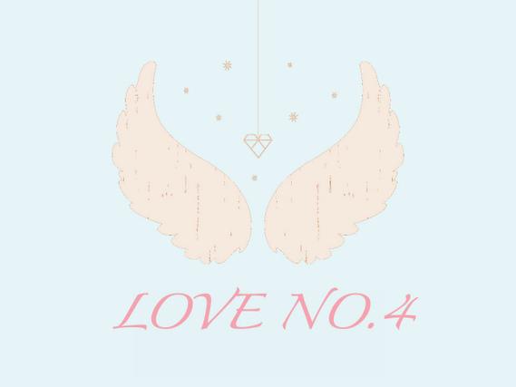 恋愛傾向4