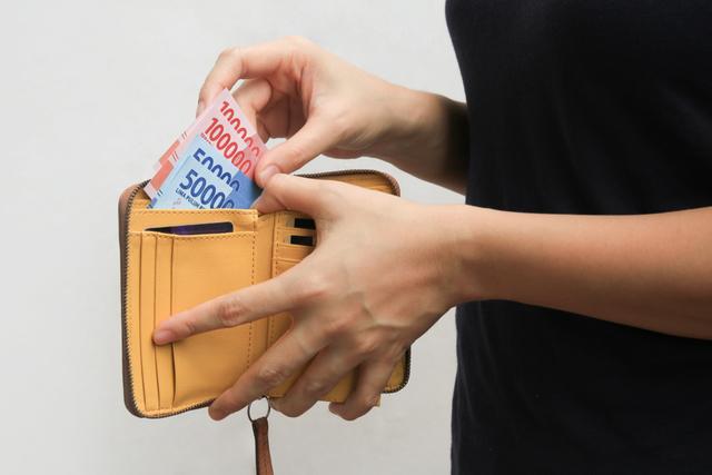 財布の中の現金